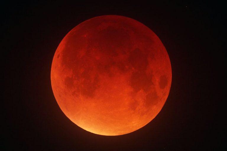 Eclipse lunar T 254x1200
